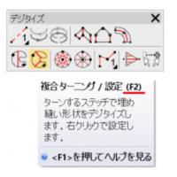 image-shortcutsJP
